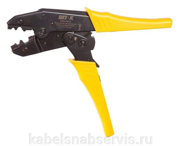Инструмент для опрессовки (пресс-клещи, пресса мех, гидравлические автономные, гидравл. не автономные, электрогидравл) - фото pic_b8568a099c08753_700x3000_1.jpg