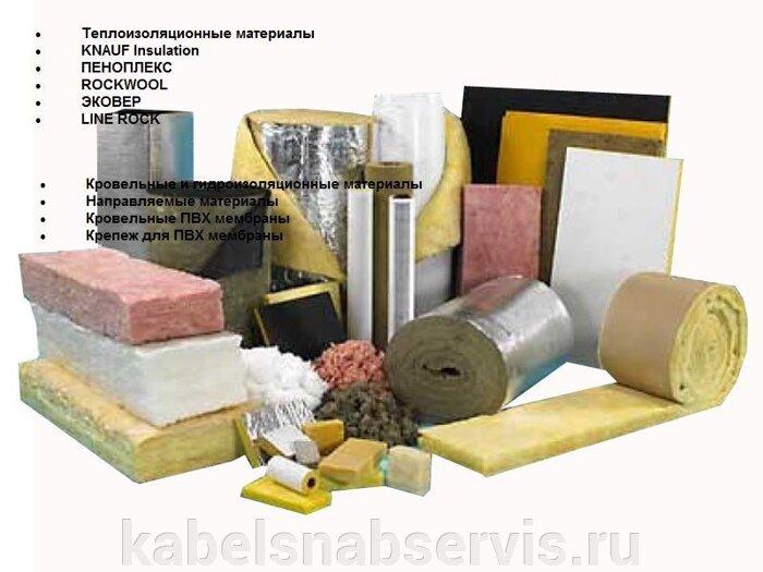 Товары промышленно-строительного назначения по заводским ценам - фото 1
