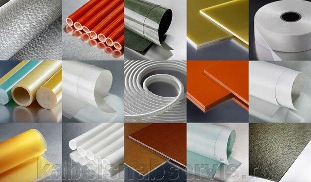 Слюдяные электроизоляционные материалы (слюдопласт, стеклослюдинит, слюдопластофолий, микафолий, микалента) - фото pic_b21cbe1e0de238a_700x3000_1.jpg