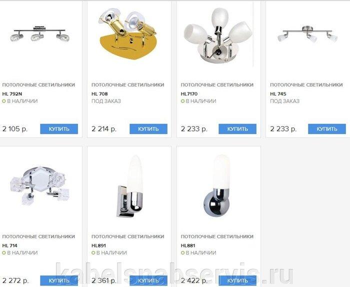 Потолочные светильники от ведущих мировых производителей - фото pic_c104da362069fcd_700x3000_1.jpg
