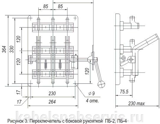 Переключатели ПБ, ПЦ - фото pic_b3edca828760857_700x3000_1.jpg