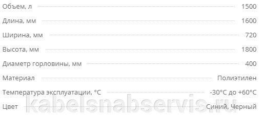 pic_2b87bab7bb622372f3a48cf23d0c4668_1920x9000_1.jpg