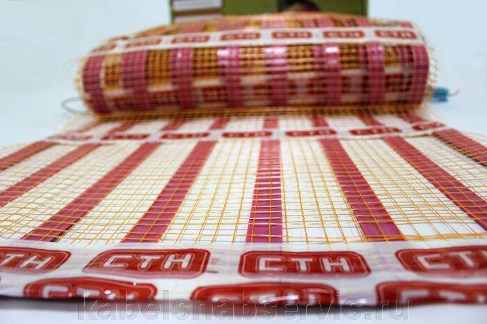 Электрический теплый пол по ценам завода-производителя торговой марки СТН!!! - фото pic_3952c4a1c03cff1_700x3000_1.jpg