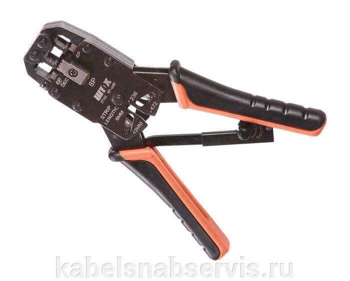 Инструмент для опрессовки (пресс-клещи, пресса мех, гидравлические автономные, гидравл. не автономные, электрогидравл) - фото pic_3bdfed701270a7f_700x3000_1.jpg