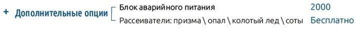 Светильники серии Каспий по оптовым ценам!!!! Общественное освещение - фото 2