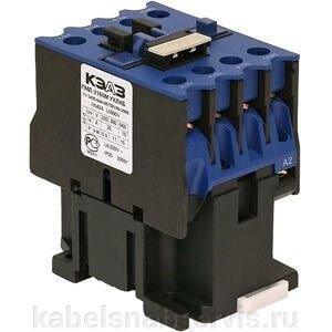 Электромагниты, катушки к электромагнитам, кнопки, блоки резисторов, выключатели, контакты - фото 1