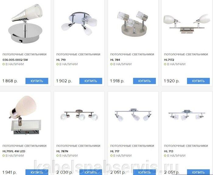 Потолочные светильники от ведущих мировых производителей - фото pic_4cf5fdb326fa6c3_700x3000_1.jpg