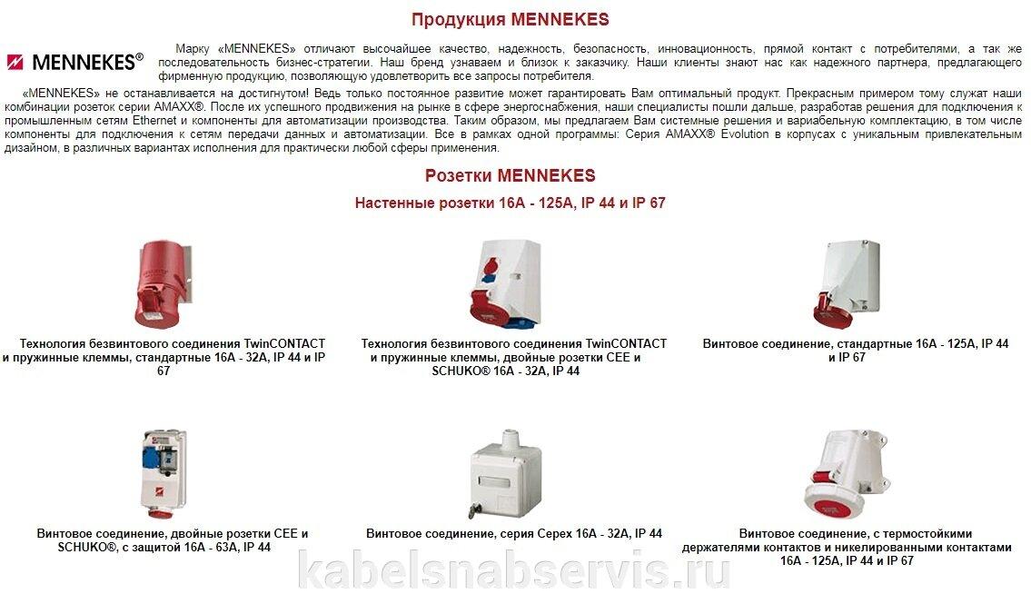 Низковольтное оборудование (ABB, Weidmüller, Phoenix Contact, Schneider Electric, ПРОВЕНТО, Hensel, Pfannenberg, Tekfor) - фото pic_6a4b7ba58c7ace8707cf12c8da6b70cb_1920x9000_1.jpg
