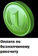 pic_b7190077f6b451b_700x3000_1.jpg