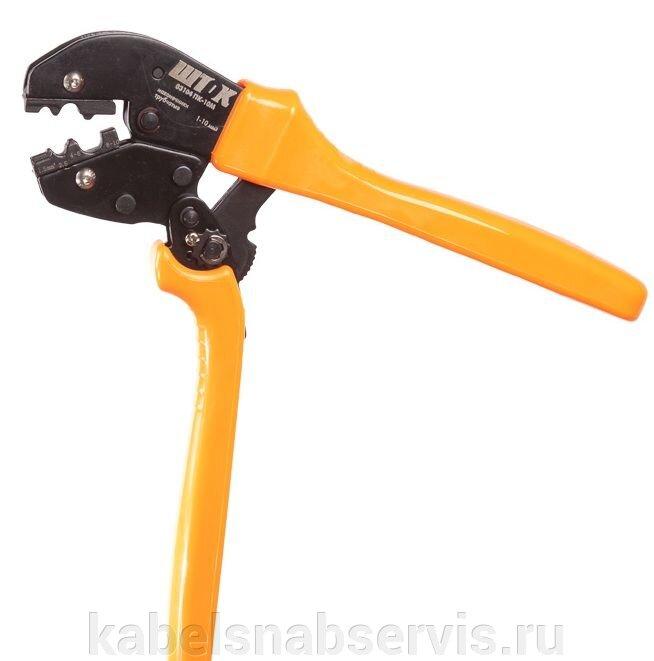 Инструмент для опрессовки (пресс-клещи, пресса мех, гидравлические автономные, гидравл. не автономные, электрогидравл) - фото pic_b75a666ae4972f4_700x3000_1.jpg
