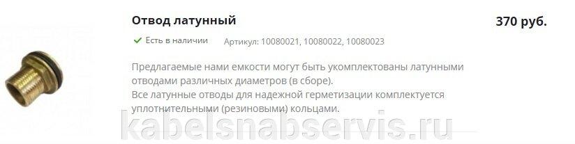 pic_90eb39aff5c519644fa6db535695e83c_1920x9000_1.jpg
