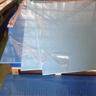 Полипропилен, полиэтилен, полистирол, АБС пластик - фото pic_2b29d6ddaa77a8c6ea586842ad124d3e_1920x9000_1.jpg