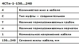 pic_c2723e10109abd0_700x3000_1.jpg