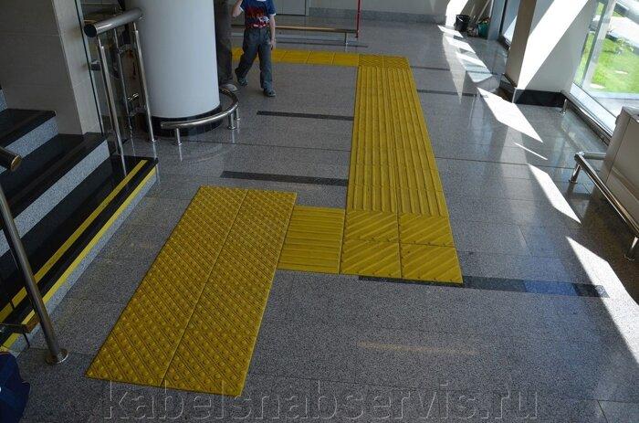 Плитки тактильные резиновые - фото pic_9d98410c9079164_700x3000_1.jpg