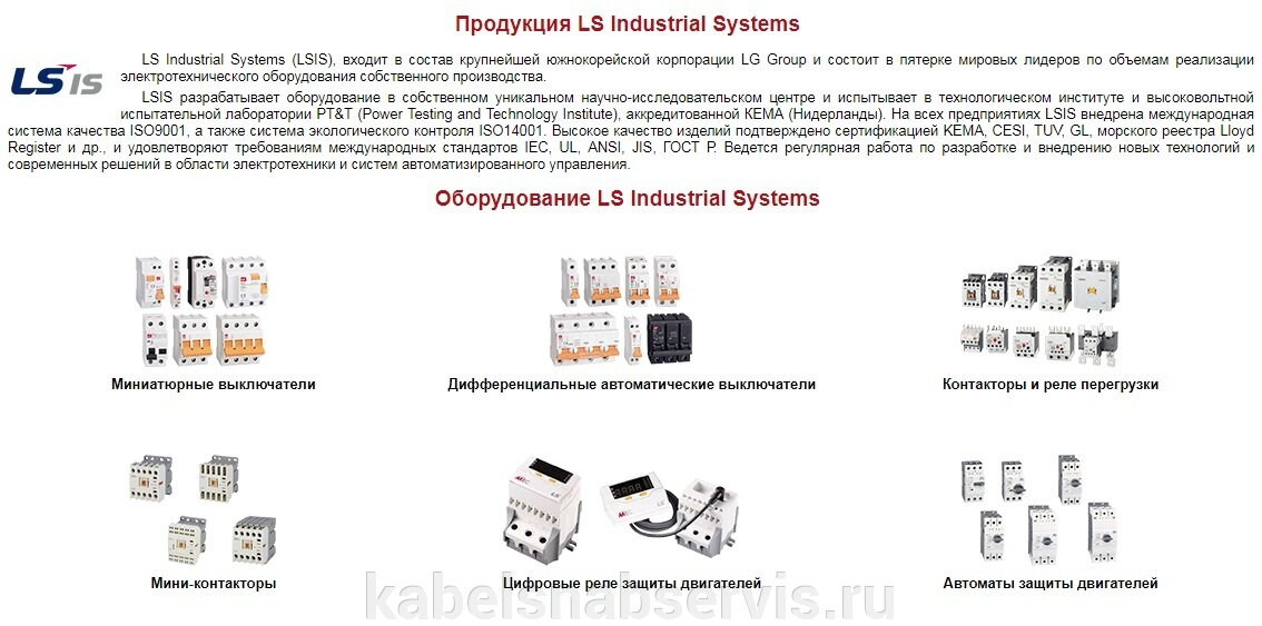 Низковольтное оборудование (ABB, Weidmüller, Phoenix Contact, Schneider Electric, ПРОВЕНТО, Hensel, Pfannenberg, Tekfor) - фото pic_0d2a859e6b916de3f491d4d842689769_1920x9000_1.jpg