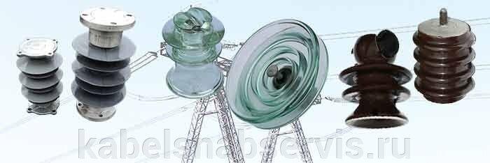 Изоляторы полиуретановые - фото 2