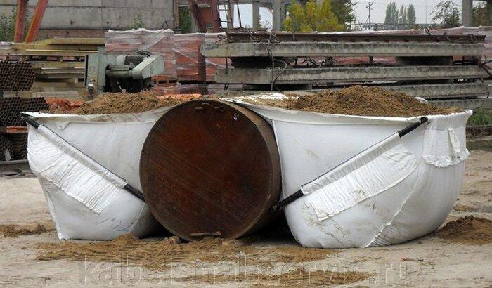 Оборудование для строительства и ремонта трубопровода - фото pic_bc0cfa7afaa06bb_700x3000_1.jpg