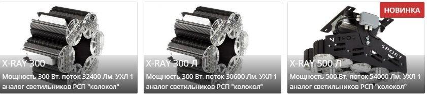pic_60a9d54d5ce8968_1920x9000_1.jpg