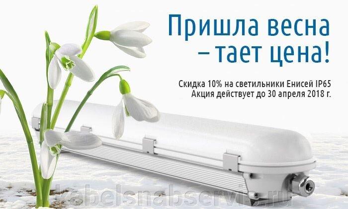 pic_aa3bb56a05012a3_1920x9000_1.jpg