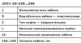 pic_f1b723a886384f0_700x3000_1.jpg