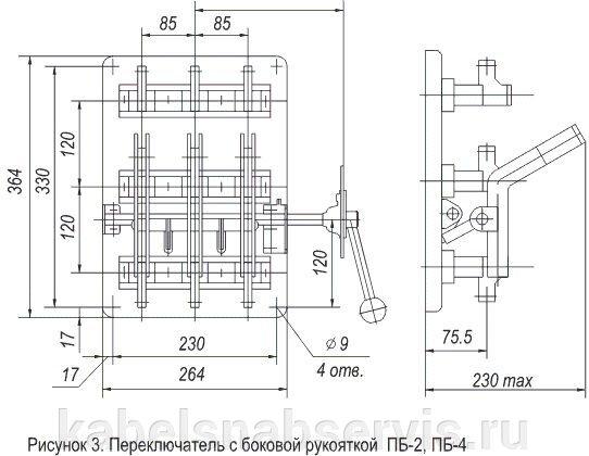 Переключатели ПБ, ПЦ - фото pic_a4c58dd009a30de_700x3000_1.jpg