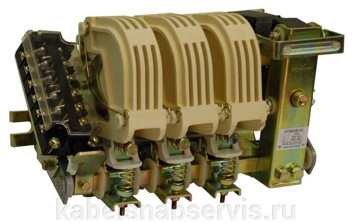 Электромагниты, катушки к электромагнитам, кнопки, блоки резисторов, выключатели, контакты - фото 2