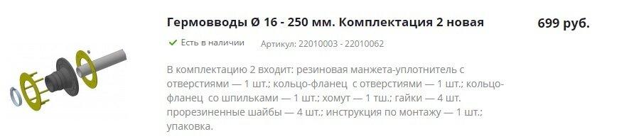 pic_10273437c4331dd5c1059f5bc9b5dbb7_1920x9000_1.jpg