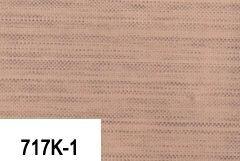 Конвейерные ленты с тефлоновым покрытием - фото pic_4174f7d31868b66_700x3000_1.jpg