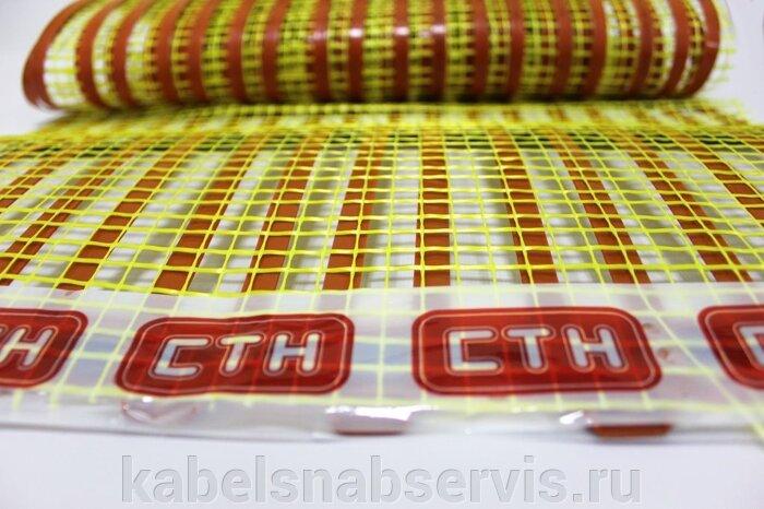 Электрический теплый пол по ценам завода-производителя торговой марки СТН!!! - фото pic_32a76c74a26f769_700x3000_1.jpg