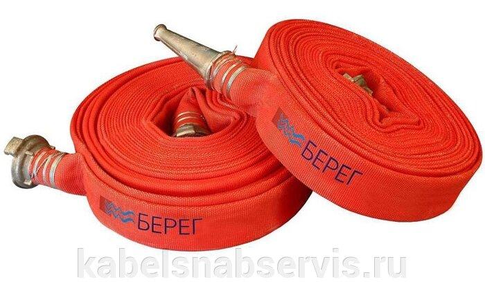 Пожарное оборудование (рукава, краны, колонки, стволы, фонари фос, огнетушители, модули, гидранты) - фото 22