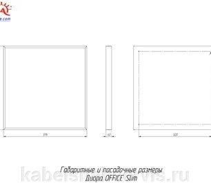 Новинки светильников торговой марки Диора - фото pic_3ee5fa6462671f7_700x3000_1.jpg