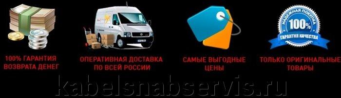 Группа Компаний КабельСнабСервис - фото 6