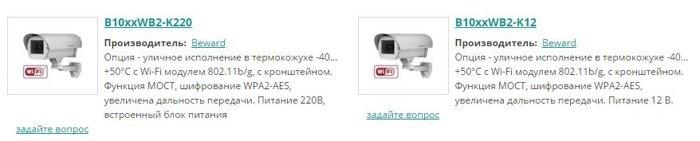 Системы видеонаблюдения: видеооборудование, видеокамеры, объективы, подсветки, усилители, преобразователи, грозозащита - фото pic_9ba12e2cfb384f4_700x3000_1.jpg