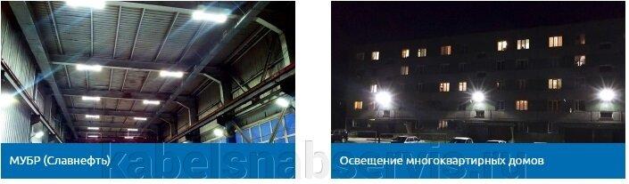 Уличные светильники «Эльбрус» - фото pic_8e61b3982c92c59c57e44ca97a8ae6ac_1920x9000_1.jpg