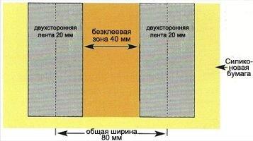 pic_3d25082f44d9f7b_700x3000_1.jpg