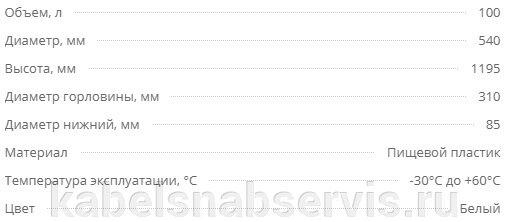 pic_a77ff26eab52e558df9dbfe32ac5748b_1920x9000_1.jpg