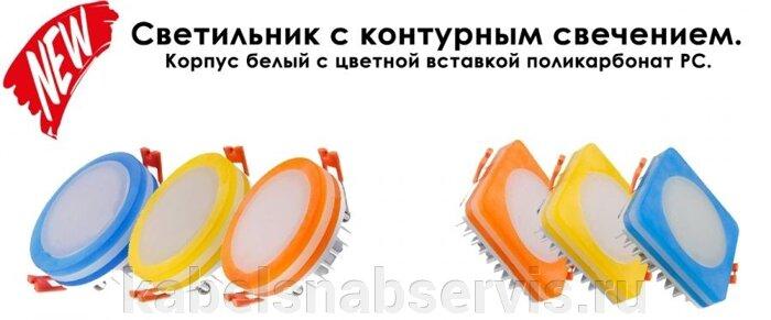 Светодиодная лента и др. светотехническая продукция - фото 18