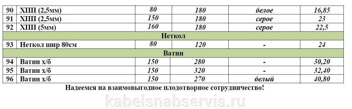 pic_4c7c4c8bee7dee0_1920x9000_1.jpg