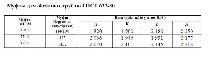 pic_200555d96297f87_700x3000_1.jpg