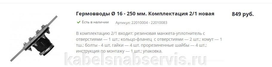 pic_6b5dc1d9d5556fcae7ed928dae18058d_1920x9000_1.jpg