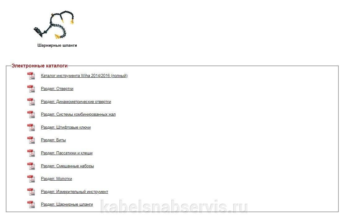 Низковольтное оборудование (ABB, Weidmüller, Phoenix Contact, Schneider Electric, ПРОВЕНТО, Hensel, Pfannenberg, Tekfor) - фото pic_363f2d92a2a974428887b86bb230d8d9_1920x9000_1.jpg