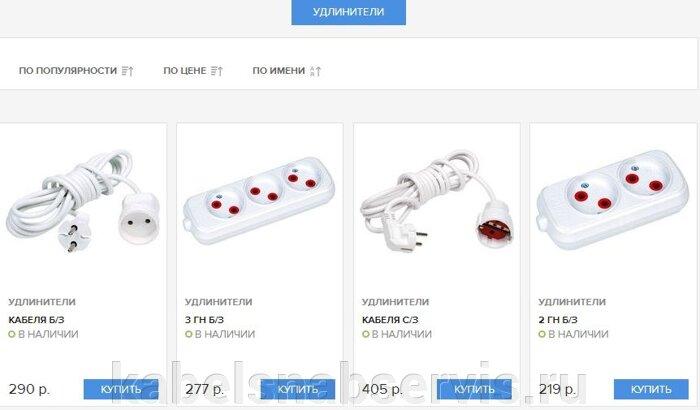 Электрические удлинители, колодки марки Horoz - фото pic_791a0da63ede64f_700x3000_1.jpg