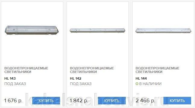 Светильники для помещений (аварийный, водонепроницаемые, встраиваемые, галогенные, декоративные, магнитные, люминисц.) - фото pic_ee4490d7dbf769a_700x3000_1.jpg