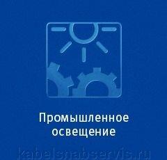 Светодиодные промышленные светильники TL-PROM - фото pic_9de8349cecc284e_1920x9000_1.jpg