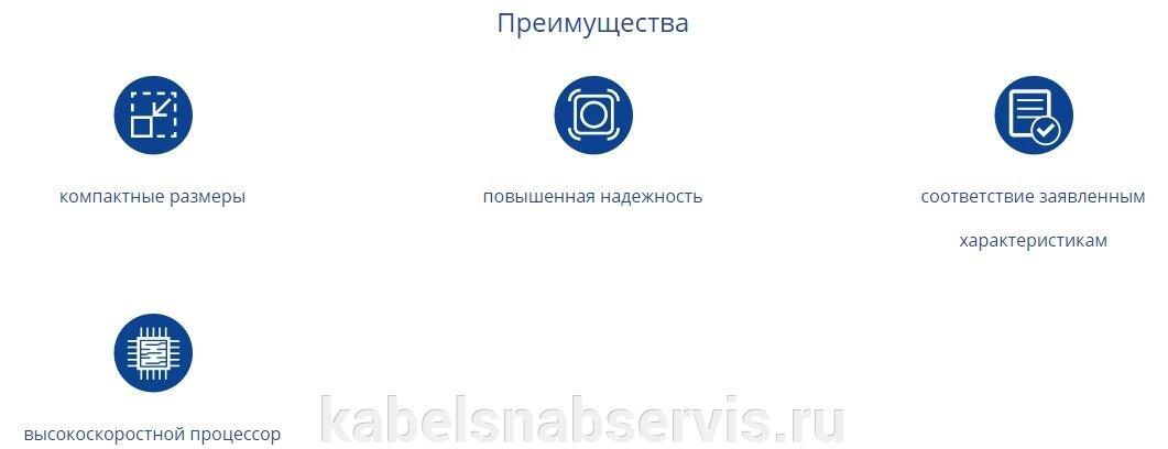 pic_bc36cfff55e2e50_1920x9000_1.jpg