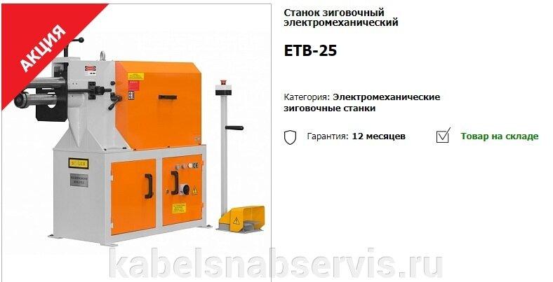 Выгодное предложение на промышленные зиговочные станки, Фальцепрокаты STALEX по СУПЕР-ЦЕНЕ - фото pic_ee6c96a741e70f7dbbf68244c4c67ed3_1920x9000_1.jpg