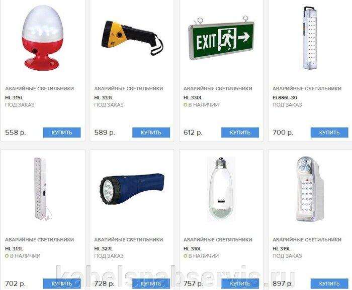 Светильники для помещений (аварийный, водонепроницаемые, встраиваемые, галогенные, декоративные, магнитные, люминисц.) - фото pic_ab9143bafd14bd4_700x3000_1.jpg