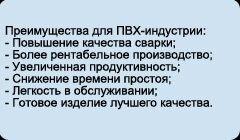 pic_f3c793339ee6586_700x3000_1.jpg