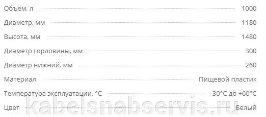 pic_eb3a8848db7942079ee97f425f45cacb_1920x9000_1.jpg