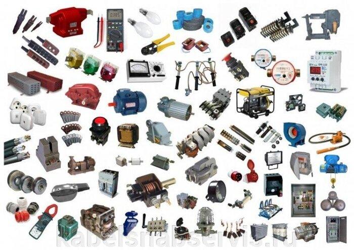 Электротехническая продукция по спеццене!!! - фото pic_d6f500f14657efa_700x3000_1.jpg